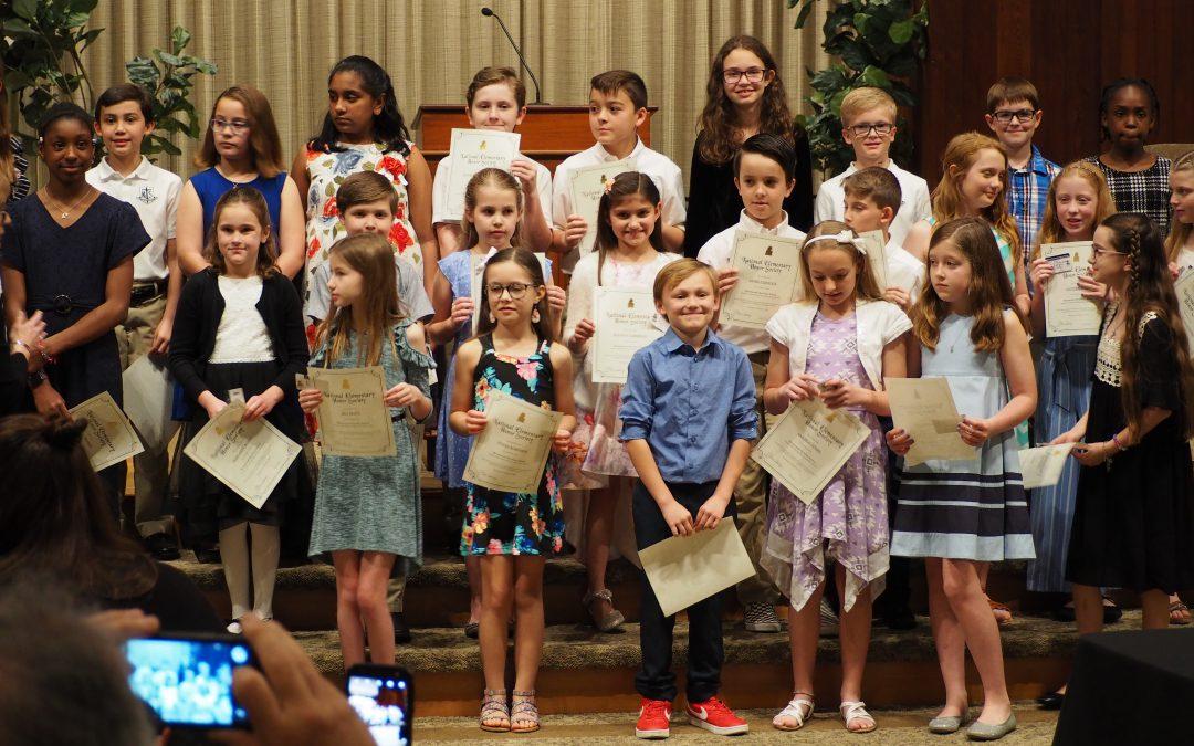2019-20 Elementary Awards